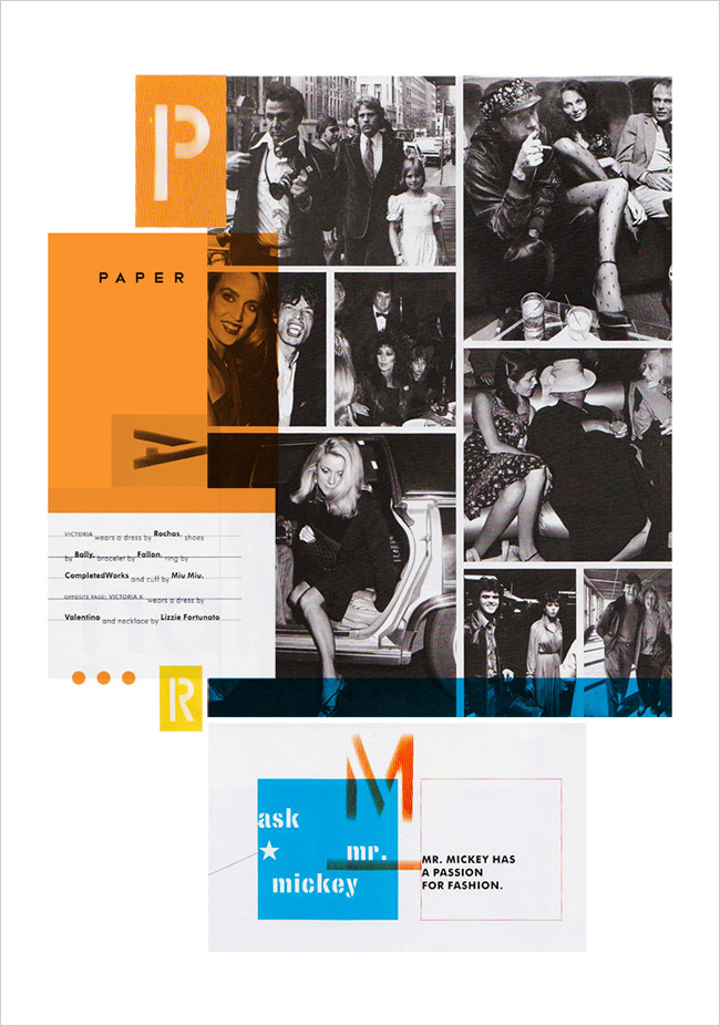 Nubby Twiglet | Paper Mag
